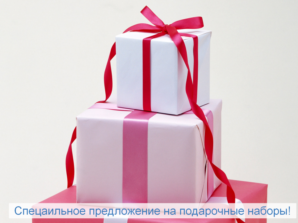 35353-Gift_Packaging_Vol_1_No_16.png