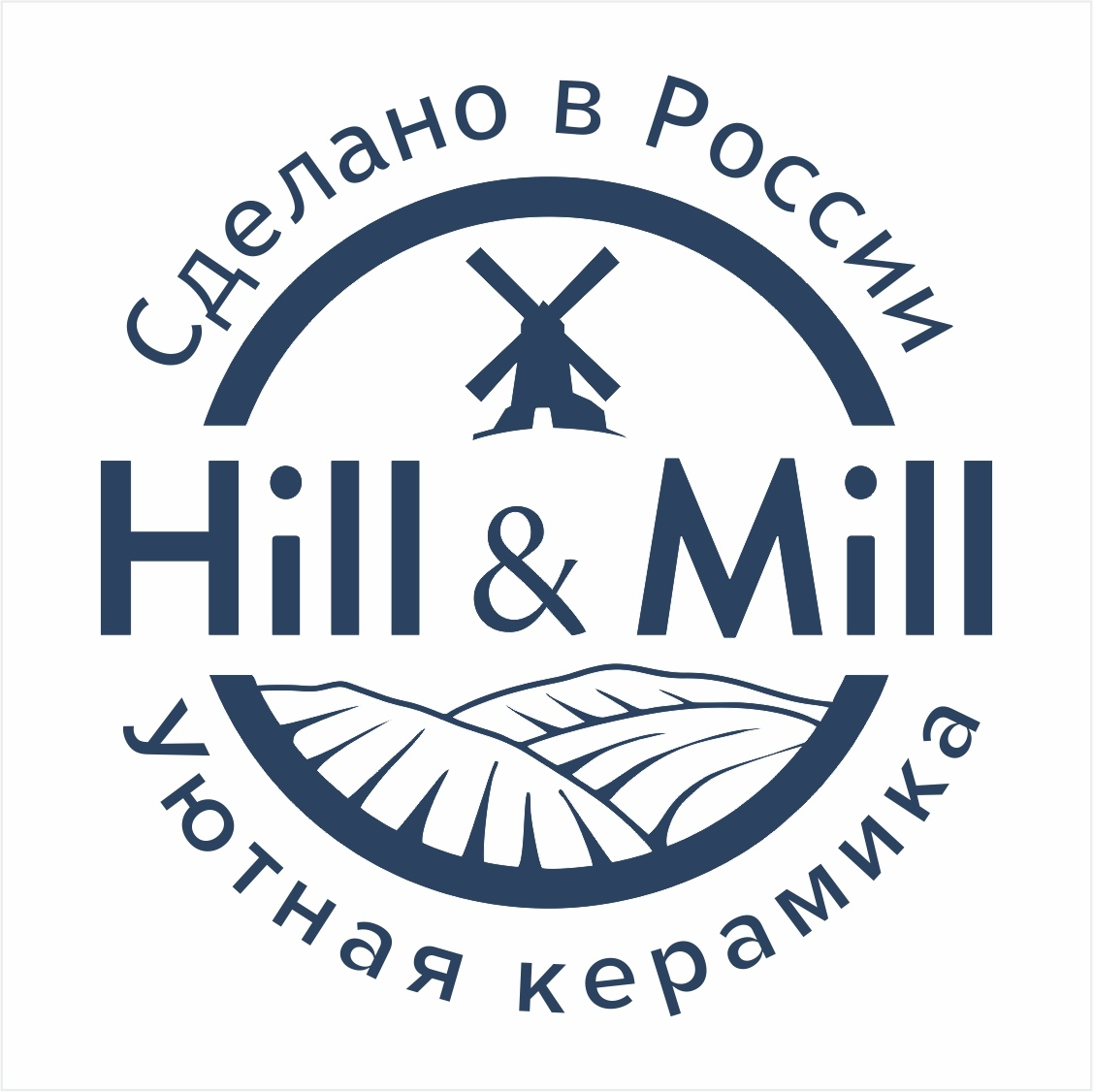 Hill and Mill