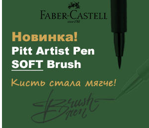 FABER-CASTELL3.png
