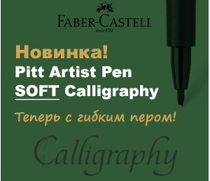 FABER-CASTELL2.png