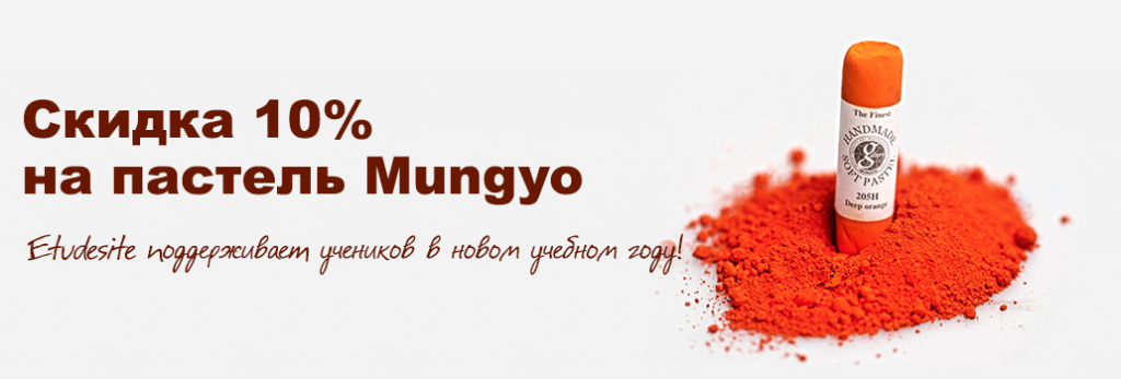 banners_mungyo1.png
